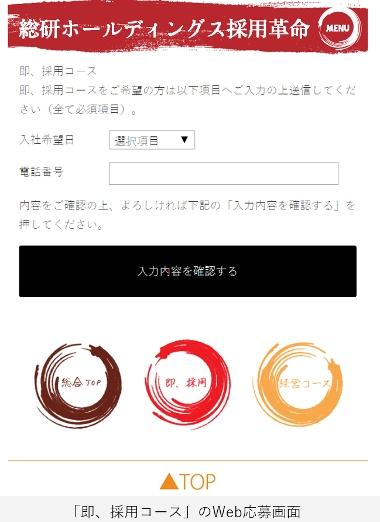 sokusaiyo110620