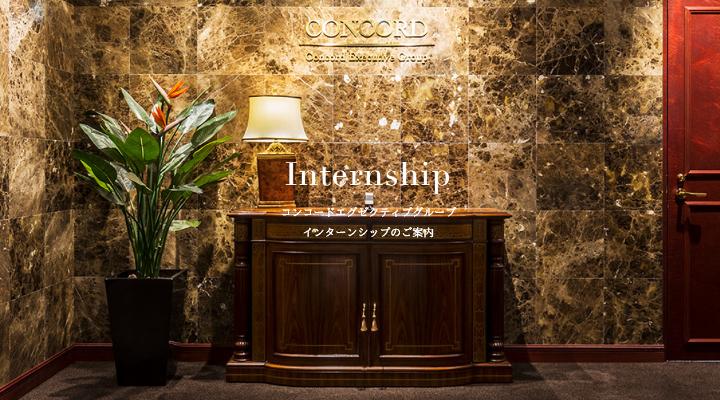concord_intership