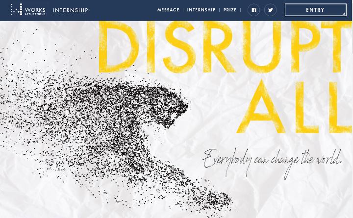 disruptall