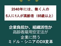 pr_smp_2small