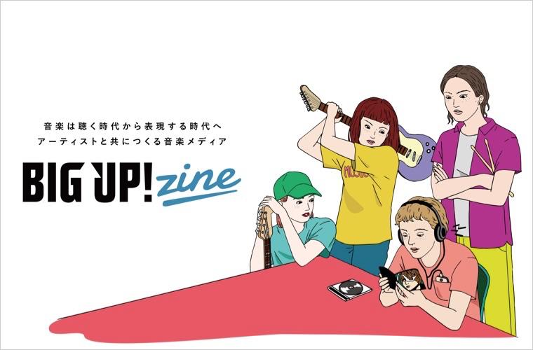 BIG UP! zine