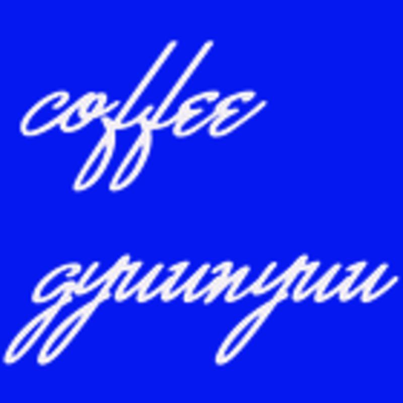 アイコン: coffeegyuunyuu