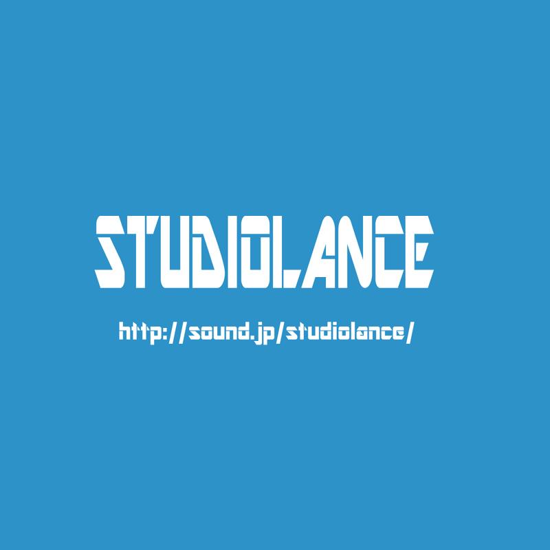 アイコン: Studiolance