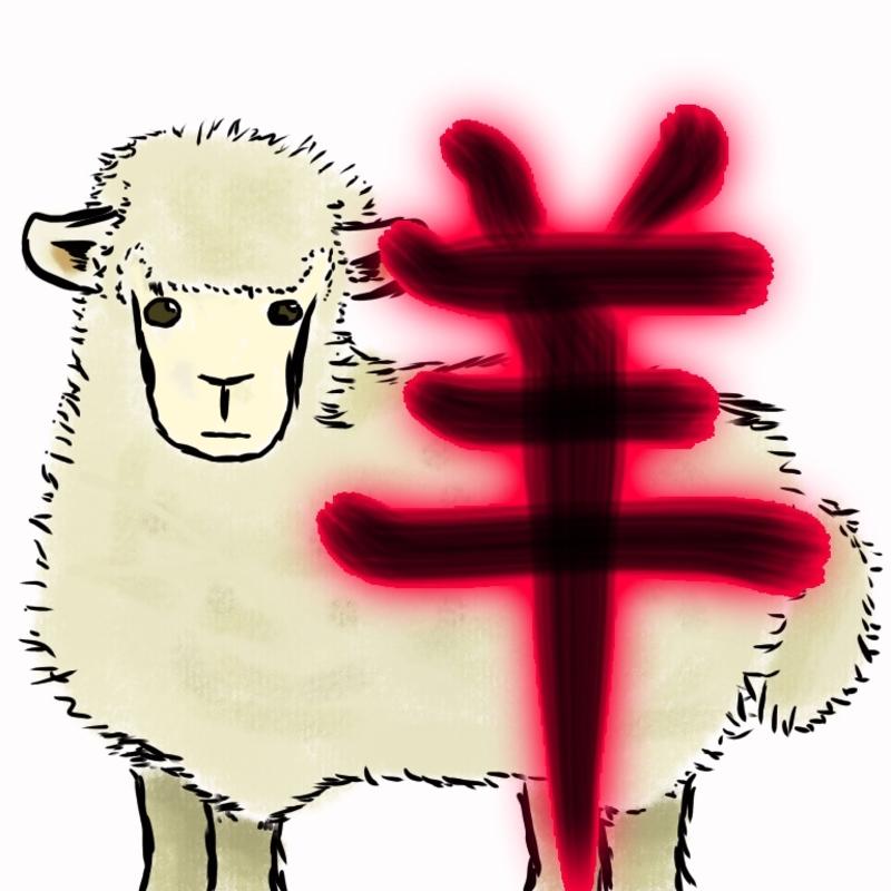 アイコン: Sheep Sounds
