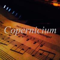 コペルニシウムのアイコン