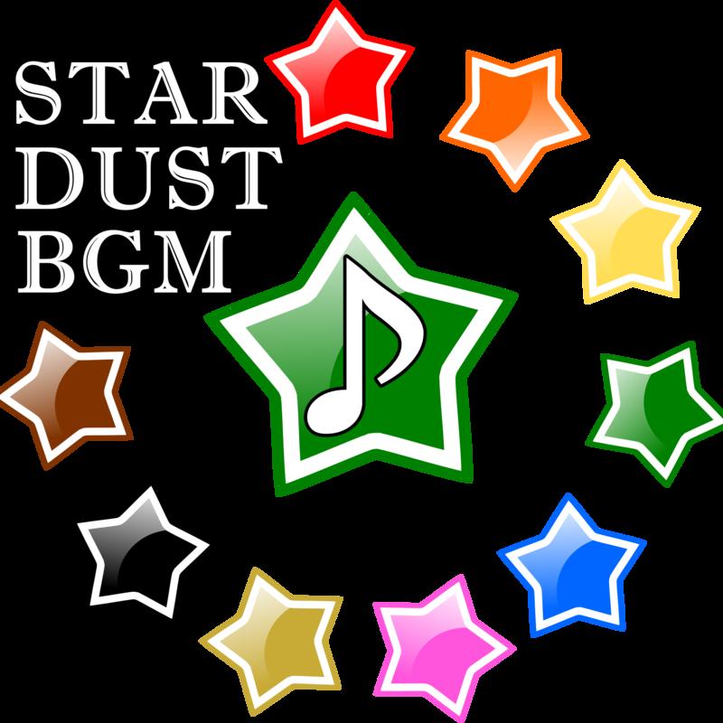 アイコン: STAR DUST BGM