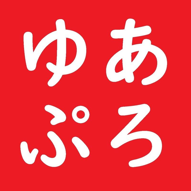 ユアプロ!のアイコン