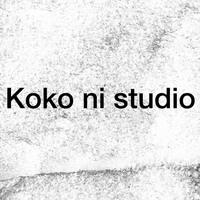Koko ni studioのアイコン