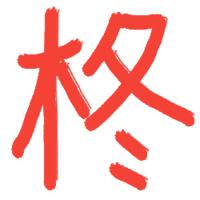 Hiiragi (Yonet)のアイコン画像