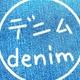 デニムのアイコン画像