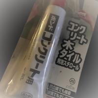 前川工務店のアイコン