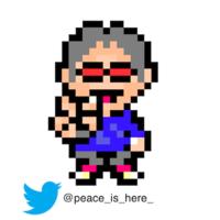 PEACEのアイコン