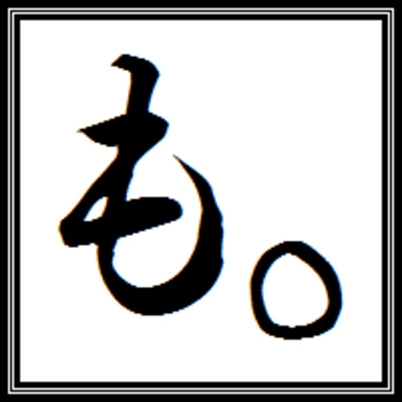 Icon: MoppySound