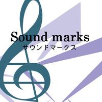 Soundmarksのアイコン