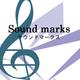 Soundmarksのアイコン画像