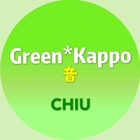 Green Kappo*CHIUのアイコン