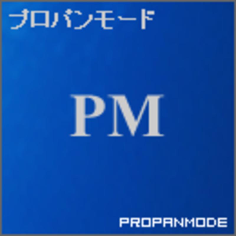 アイコン: propanmode