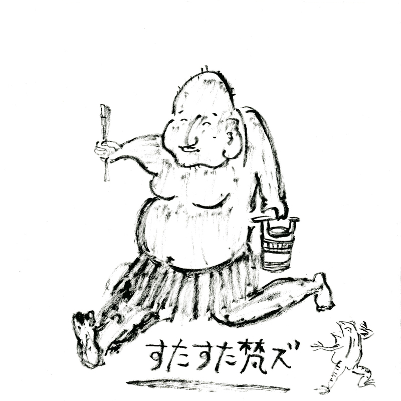 アイコン: スタスタ梵ズ