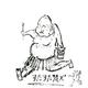 スタスタ梵ズのアイコン画像