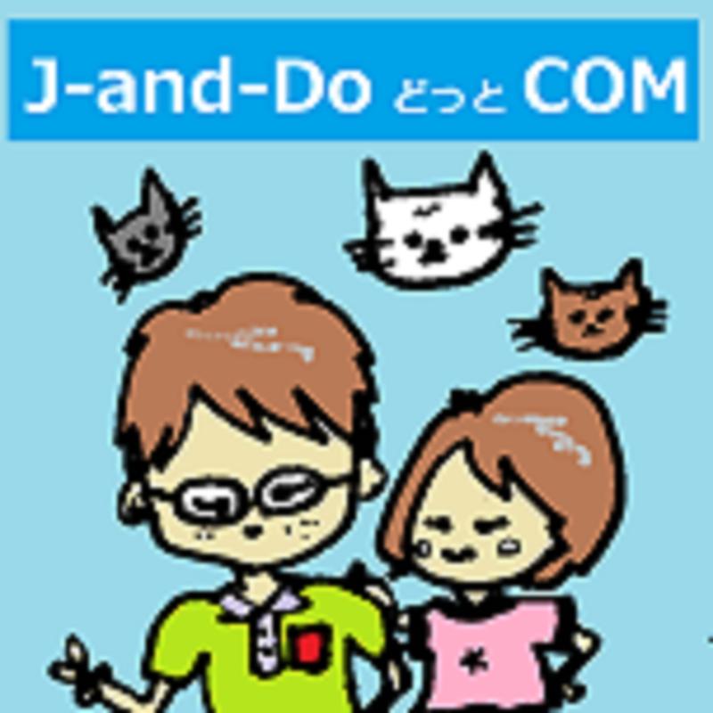 アイコン: J-and-Do