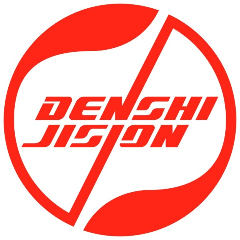 アイコン: DENSHI JISION