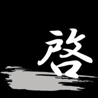 啓-KEI-のアイコン