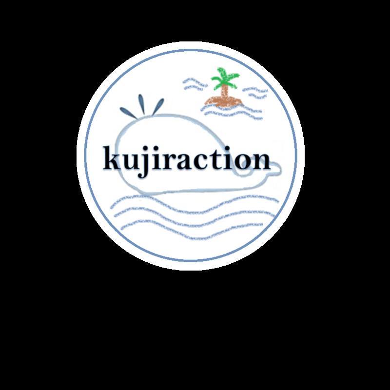 アイコン: kujiraction