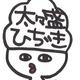 太々盛ひぢきのアイコン画像
