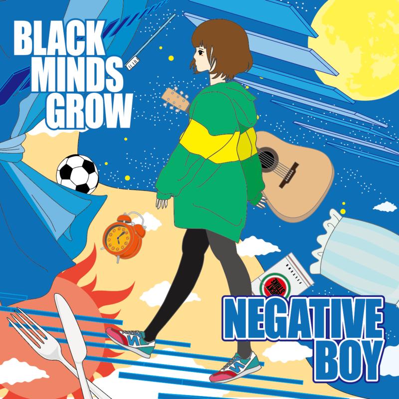 アイコン: BLACK MINDS GROW