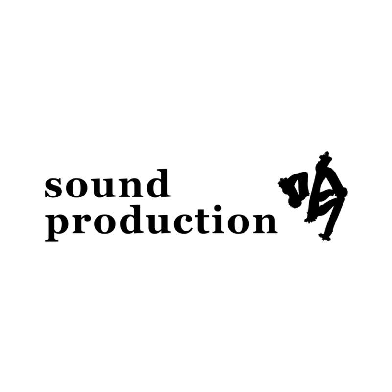 アイコン: サウンドプロダクション吟