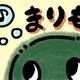 まりものアイコン画像