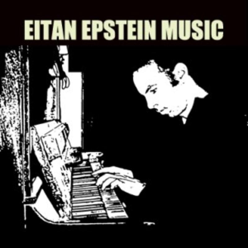 アイコン: EITAN EPSTEIN MUSIC