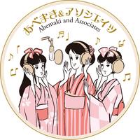 あべまき&アソシエイツのアイコン