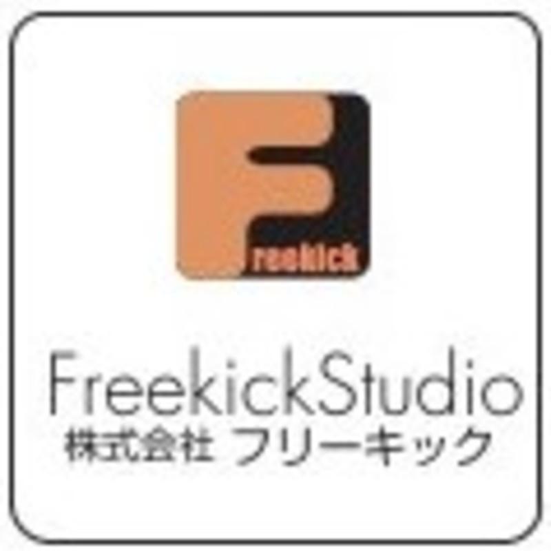 アイコン: Freekick Studio
