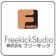 Freekick Studioのアイコン画像