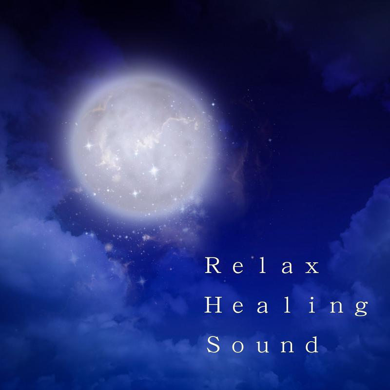 アイコン: Relaxation Partner
