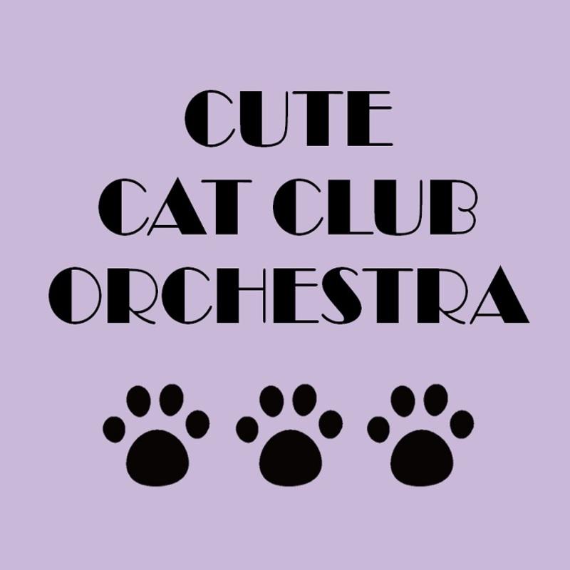 アイコン: CUTE CAT CLUB ORCHESTRA