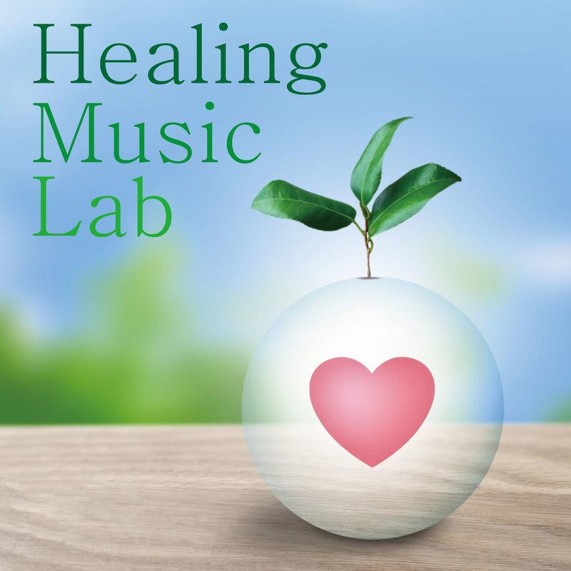 アイコン: Healing Music Lab
