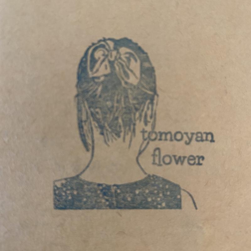 アイコン: tomoyan  flower