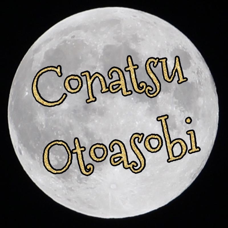 アイコン: Conatsu_Otoasobi