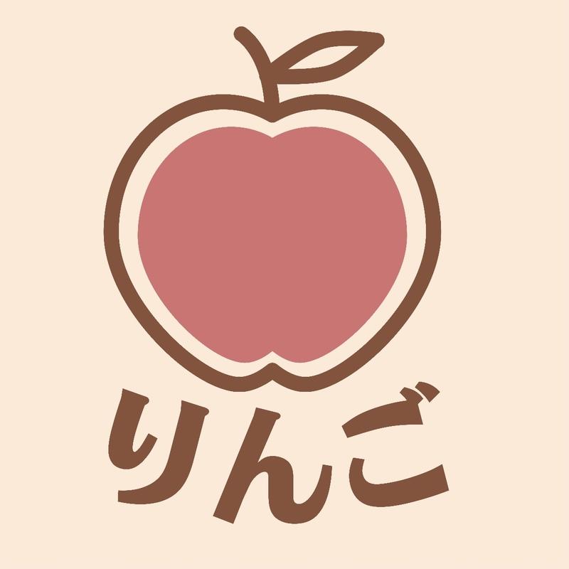 アイコン: りんごボイス生産工場