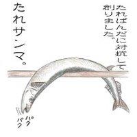 Fukawaのアイコン画像