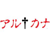 アル†カナのアイコン画像