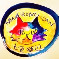 haruminosatoのアイコン画像