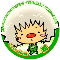 OverTone 潤のアイコン画像