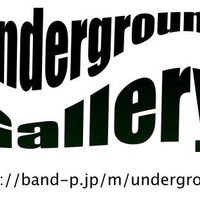 Underground Gallery(アンダーグラウンドギャラリー)のアイコン画像