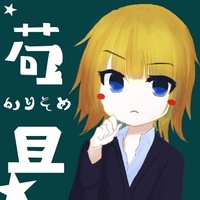 karisomeのアイコン画像