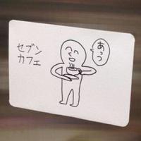 sujiwaraのアイコン画像