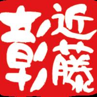 近藤彰のアイコン画像