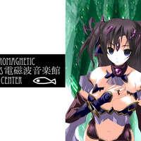 電磁波音楽館_ohirune-cardのアイコン画像